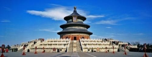 Dabei sein in Peking: Olympia-Fans buchen schon für Sommerspiele 2008